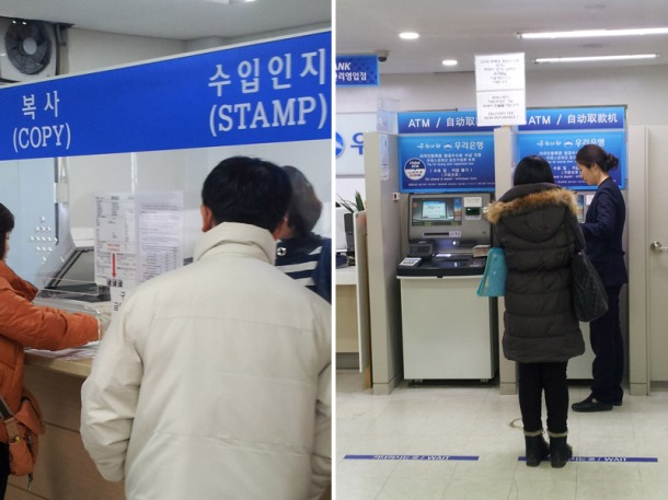 "The ""Stamp""-booth (left) and the ATM (right) on the 2nd floor"