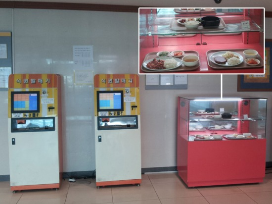 Entrance area (Left: Ticket-machines, Right: Food-display)
