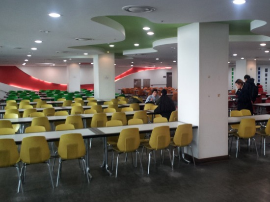 "The ""Haegwon Park Cafeteria"" is one of the most spacious cafeterias on campus"