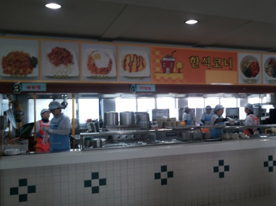 The cafeteria offers various menus