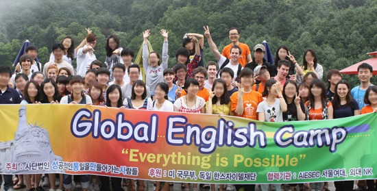 PSCORE's Global English Camp
