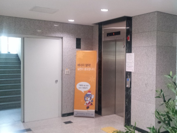 The elevator in the lobby of the College of Human Ecology