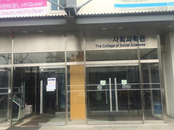 _Campus_5