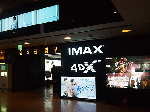 Wangsimni's CGV cinema belongs to the best in town