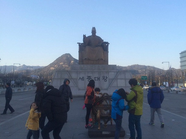 King Sejong, in front of palace's maingate