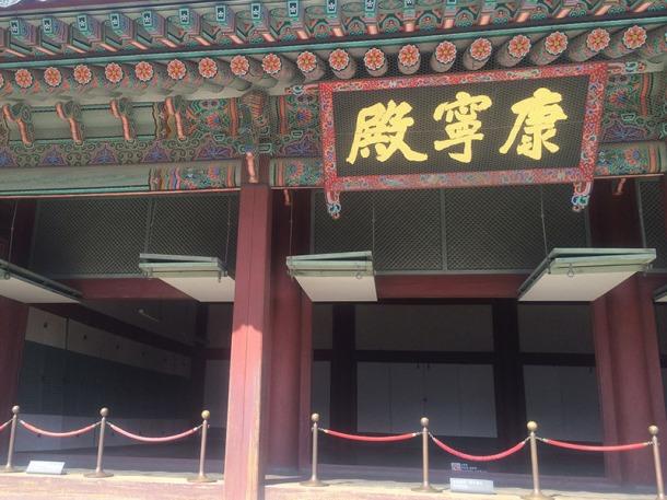 Special door system