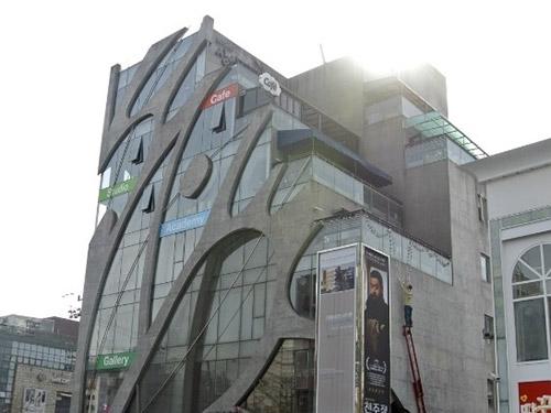 KT&G Sangsangmadang