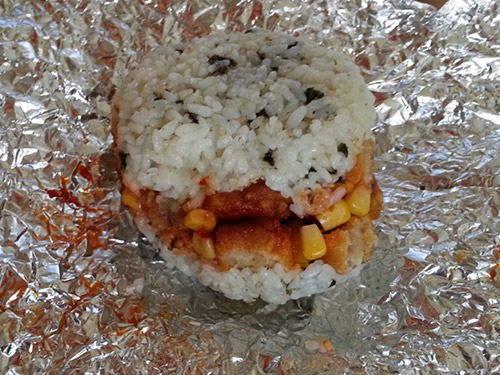 One of my favourites: Rice burgers!