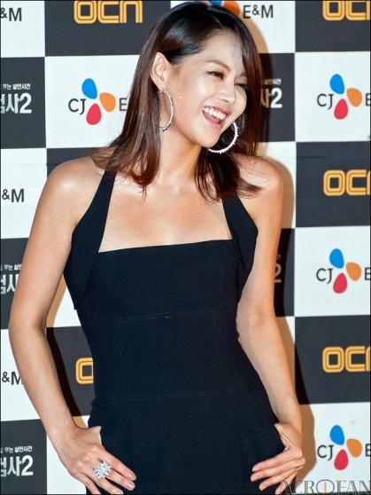 5 Lee Young Ah