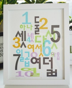 Korean numbers janasim