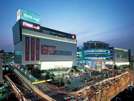 ipark mall1