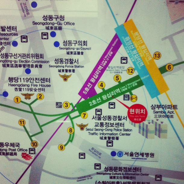 wangsimni station map