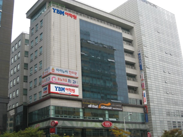 ybm building