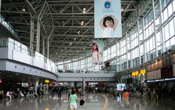 seoul station inside
