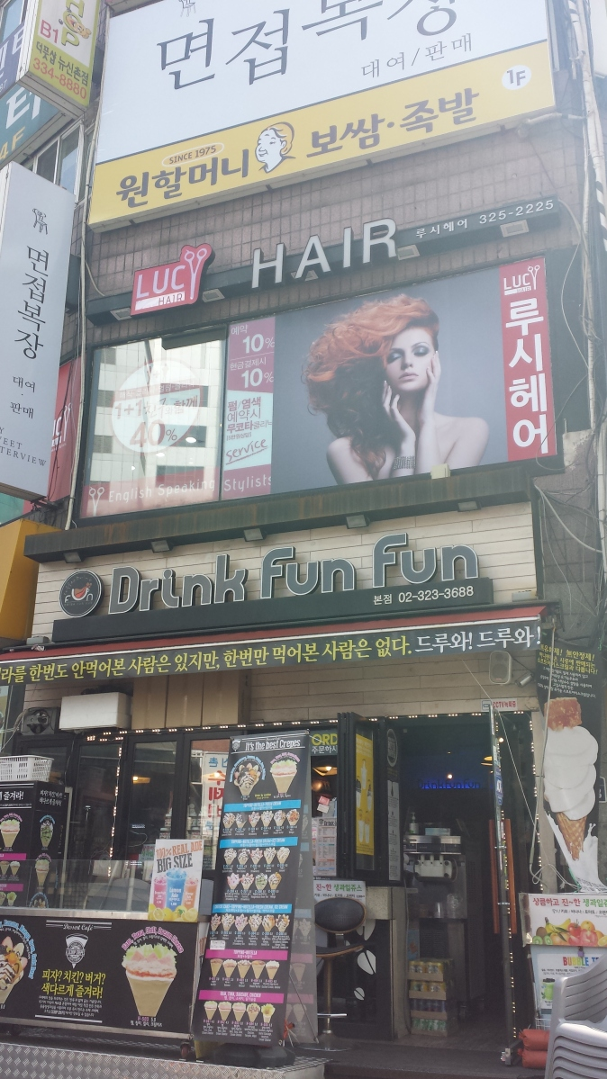 Getting your Haircut in Seoul