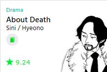 Read Korean Webtoons in English! – myHUBS