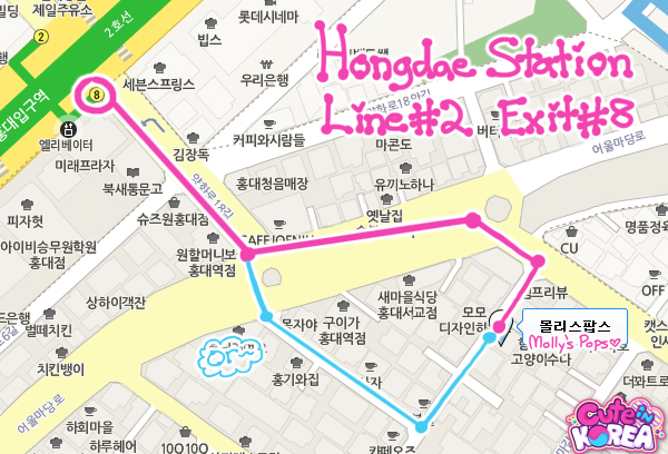 Places to Hangout in Hongdae myHUBS