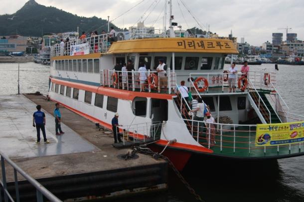 mokpo festival boat