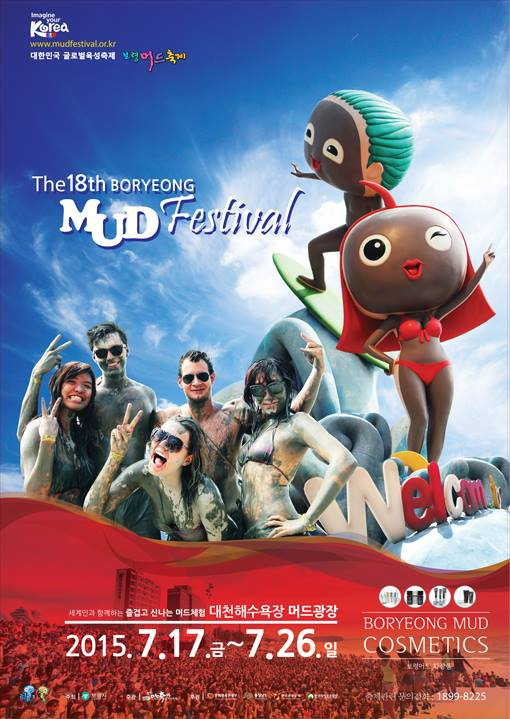 mud festival poster