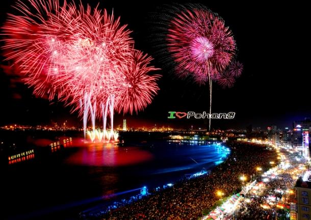 Pohang festival 1