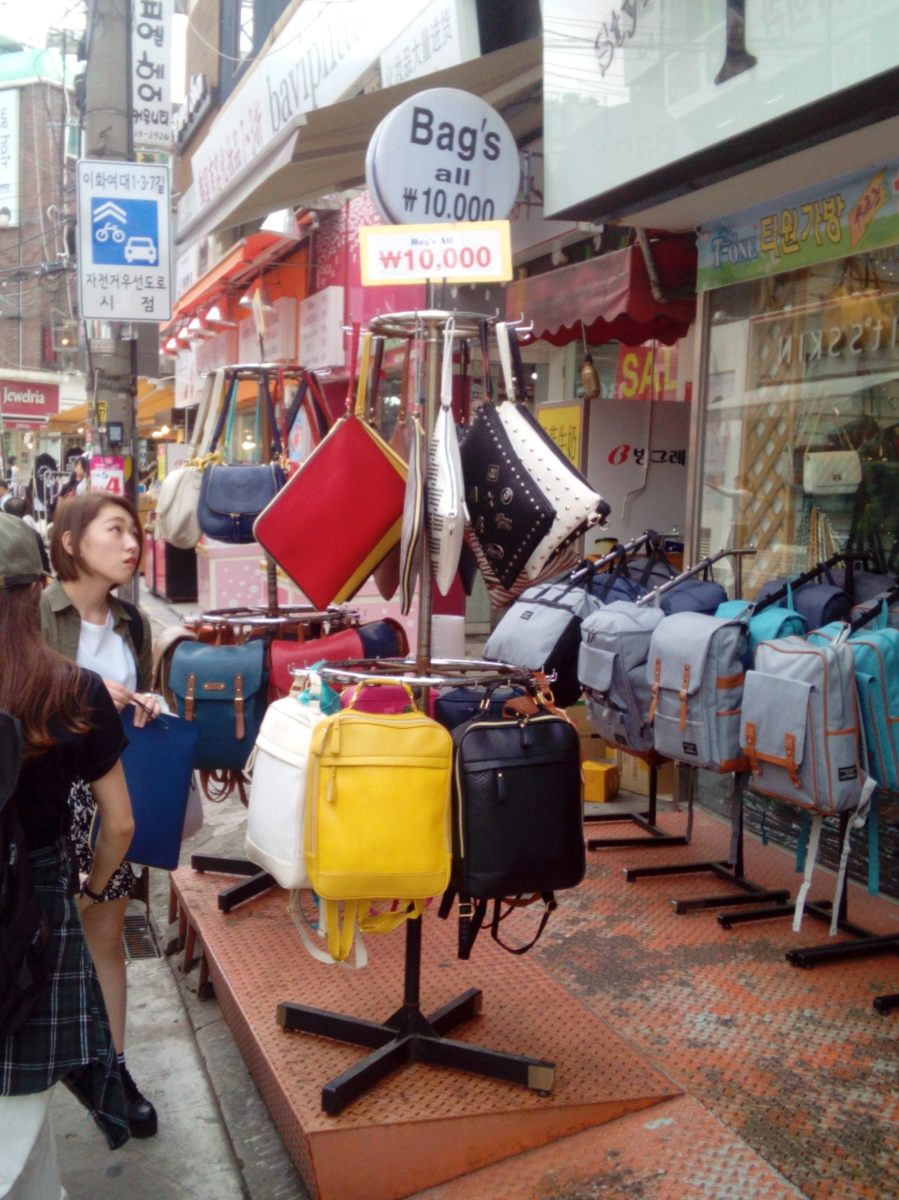 Shopping Near Ewha