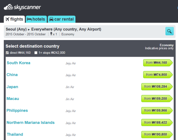 1 Skyscanner - search EVERYWHERE