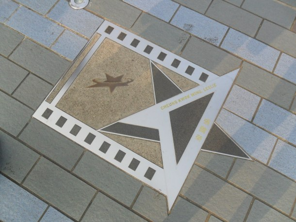 2 Avenue of Star