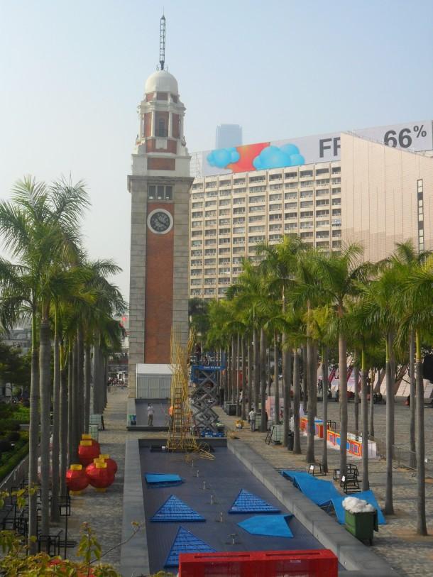 2 Kowloon Clock Tower 2