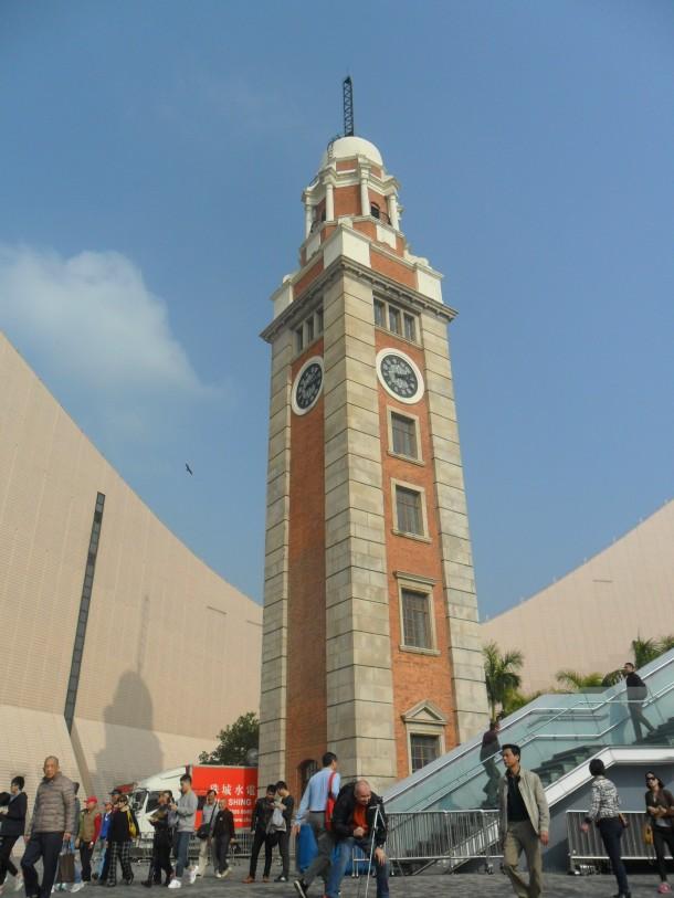 2단락 Kowloon Clock Tower