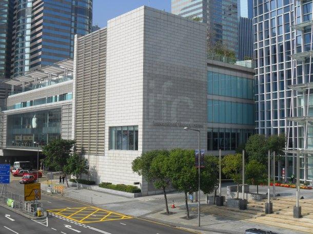 1 IFC mall