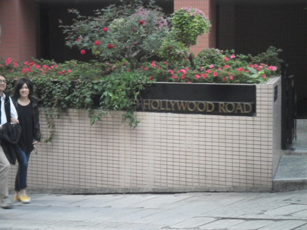 3 Hollywood road
