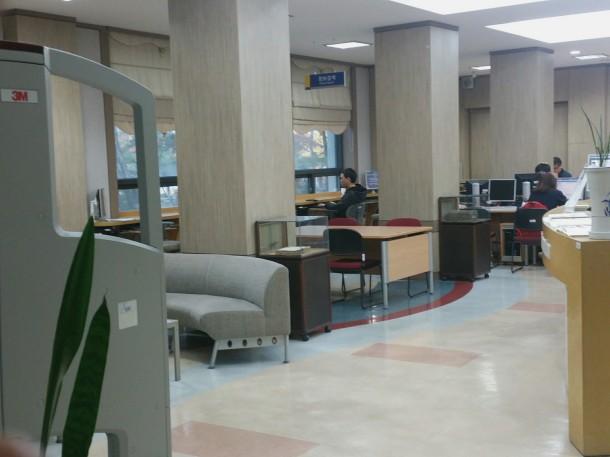 법대 도서관