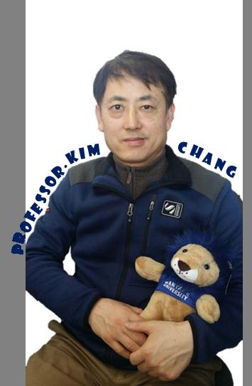 김창교수님