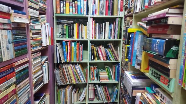 Foreign Bookstore Shelf