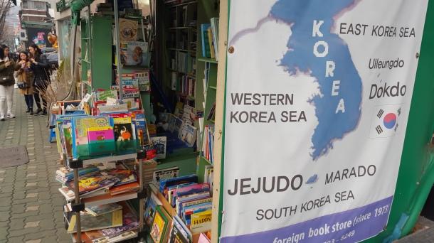 Itaewon Foreign Bookstore Exterior