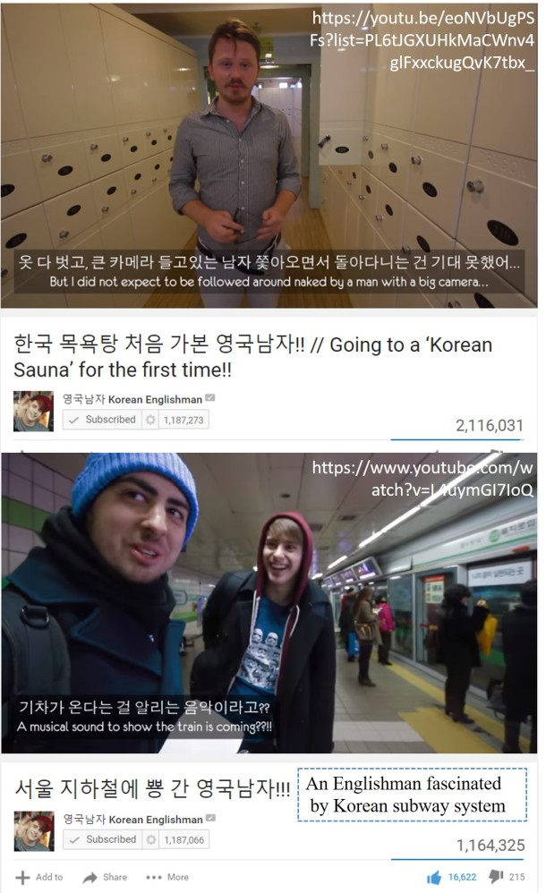 ec8af33ca94 Getting to Know about Korea Through Youtube: Part 1 – myHUBS
