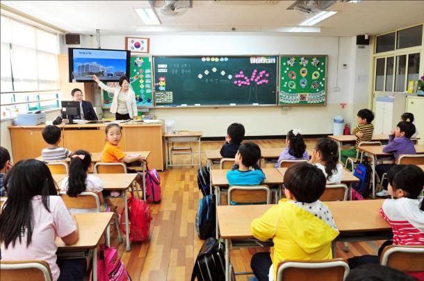 한국 초등학교