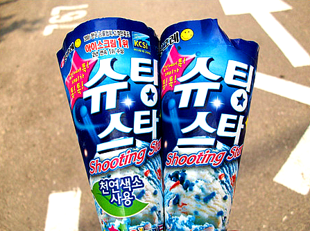Korean ice creams that you should try myhubs for Korean fish ice cream