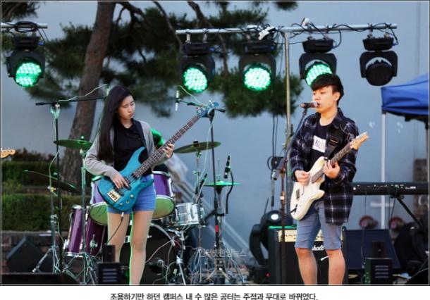 4 동아리 밴드