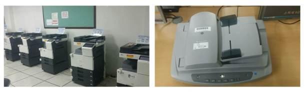 프린터기,스캐너