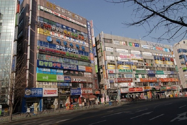 Hagwon1