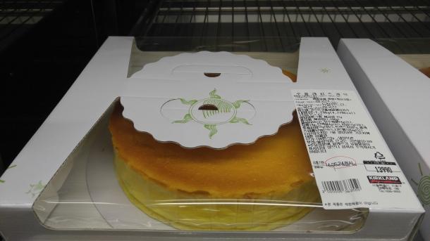 13 cheesecake