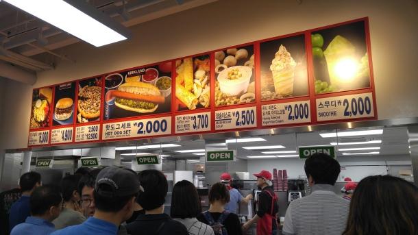 17 food menu