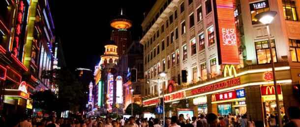 east-nanjing-road-shangha-1667
