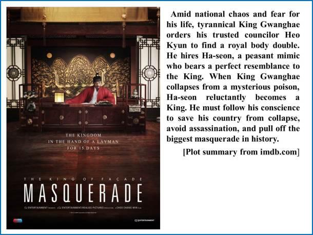 1-masquerade
