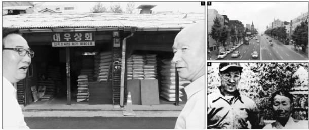 2-rice-store