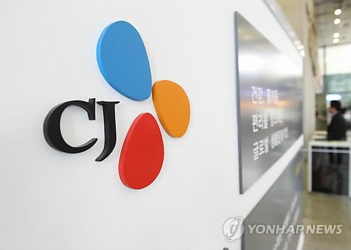5-cj-logo
