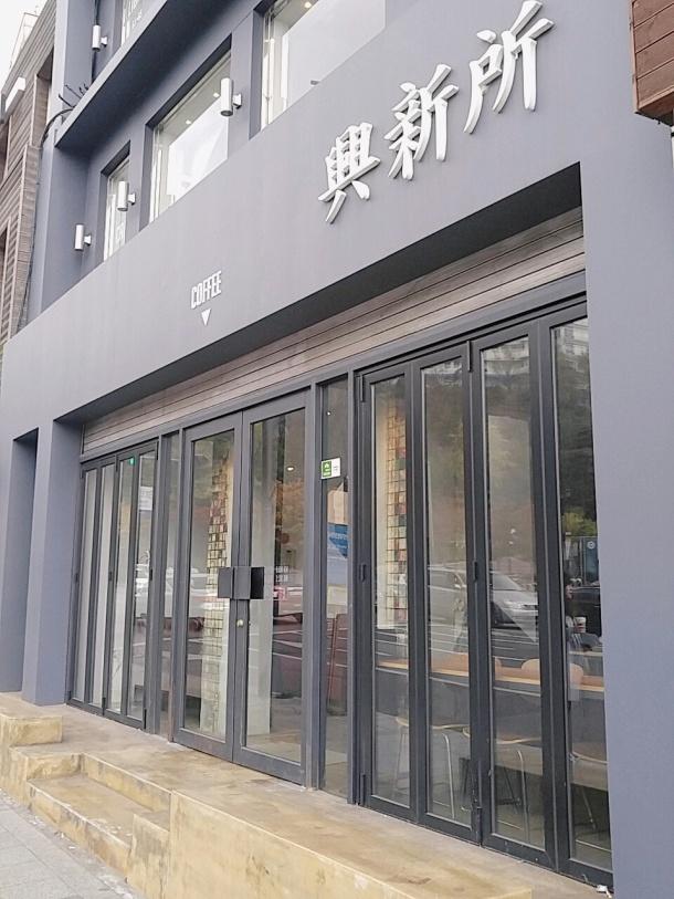 heungsinso