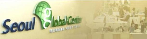 global-center