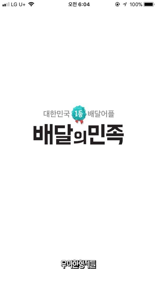 홍가영 3-1